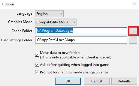 cache_folder_access.jpg
